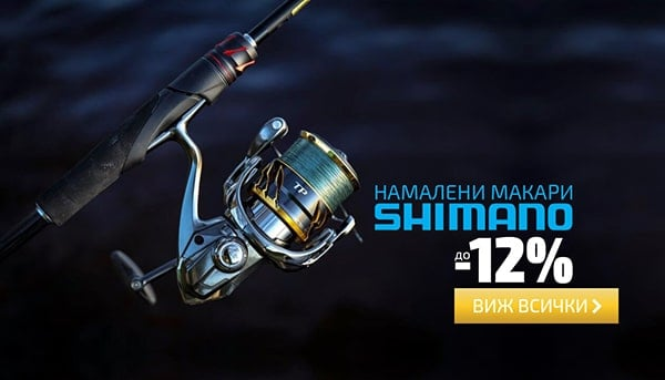 Shimano до -25%