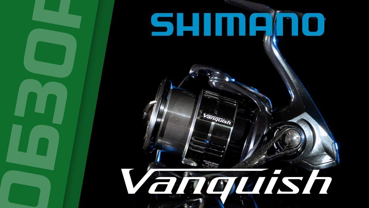 Shimano Vanquish 2500S FB Макара с преден аванс