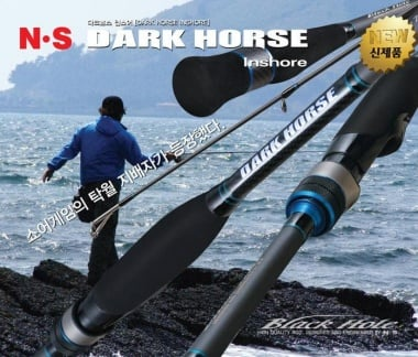 Black Hole Dark Horse Inshore S-842M Спининг въдица