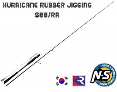 Black Hole Hurricane Rubber Jigging S-66RR Въдица