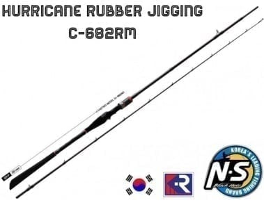 Black Hole Hurricane Rubber Jigging C-682RM Въдица