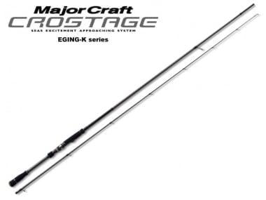 Major Craft CRS-862EL Спининг въдица
