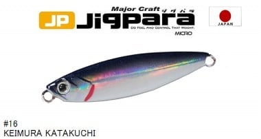 Major Craft JIGPARA MICRO 5 гр. Пилкер