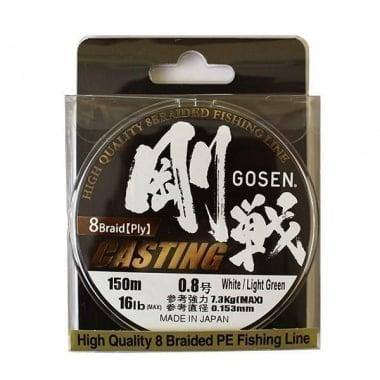 Gosen W8 Casting White/Green Плетено влакно