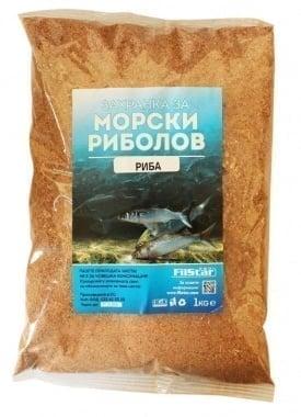 FilStar Захранка за морски риболов - Риба