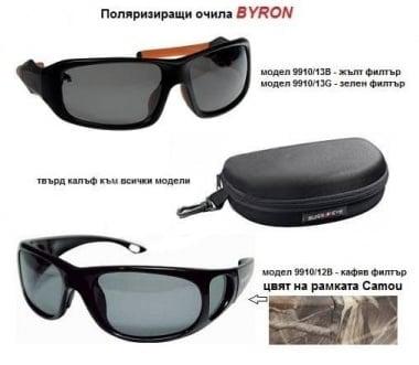 BYRON UV 400 Очила