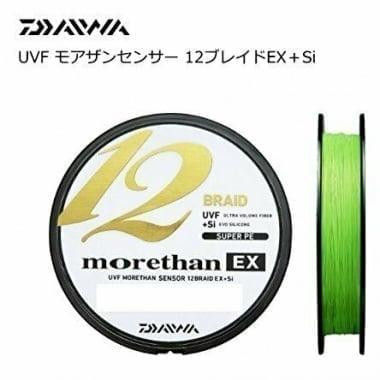 Daiwa Morethan 12 Braid 150M Влакно 12 нишково