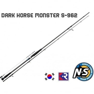 Dark Horse Sea Bass Monster 2.90m Спининг въдица