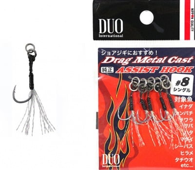 DUO Drag Metal Cast Assit Hook DC-SC Асист кука