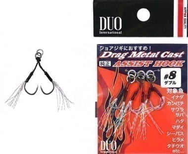 DUO Drag Metal Cast Assit Hook DC-WC Асист кука