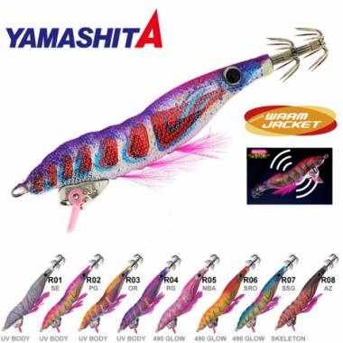 Yamashita Eginno Search 3 Калмарета