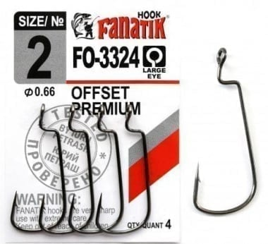 Fanatik Offset Premium Единични куки