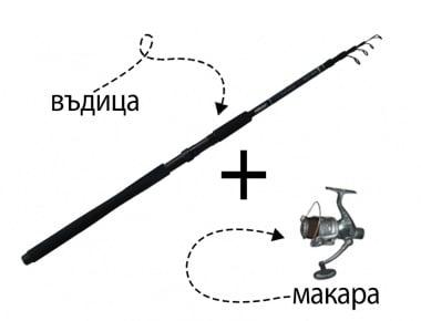 Filstar Universal Tele Spin Комплект въдица и макара