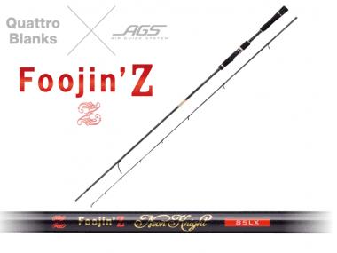 APIA Foojin` Z Спининг въдица