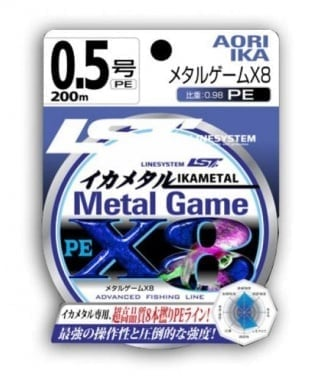 Linesystem METAL GAME PE X8 200m Плетено влакно
