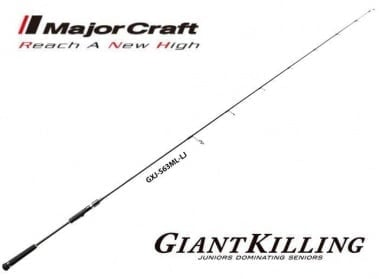 Major Craft Giant Killing Series Spinning Rod GXJ S63L/LJ Въдица