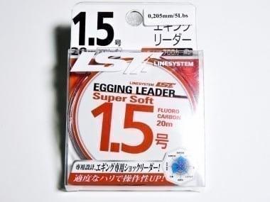 Linesystem Egging Fluorocarbon Leader Super Soft Флуорокарбонов повод