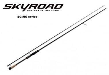 Major Craft SKYROAD SKR-862EH Спининг въдица