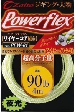 Owner Zaito Powerflex Wire Core PFW-01 Плетен повод