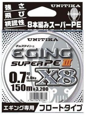 Unitika Eging Super III X8 150 m Плетено влакно 8 нишково