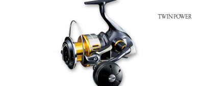 Shimano Twin Power SW-B Макара с преден аванс