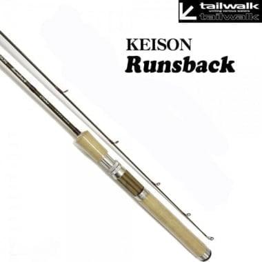 Tailwalk Keison Runsback Спининг въдица
