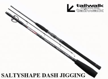 Tailwalk Salty Shape Dash Jigging Въдица