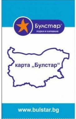 Lowrance Навигационна карта на България за GPS и сонари