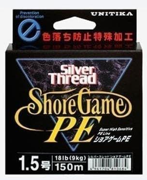 Unitika Silver Thread Shore game 150 m Влакно