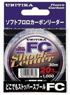 Unitika Silver Thread Mini Shock Leader FC Флуорокарбоново влакно