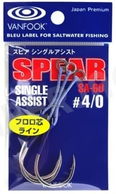 VANFOOK Spear Single Assist SA-60 Единична кука