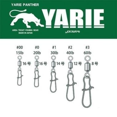 Yarie Rolling Swivel With Line Snap Вирбел