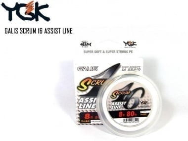 YGK Galis Scrum 16 Assist Line 5 m Плетен повод