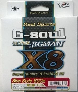 YGK PE Line Real Sports G-soul Super Jigman X8 Slow Style 600m Плетено влакно