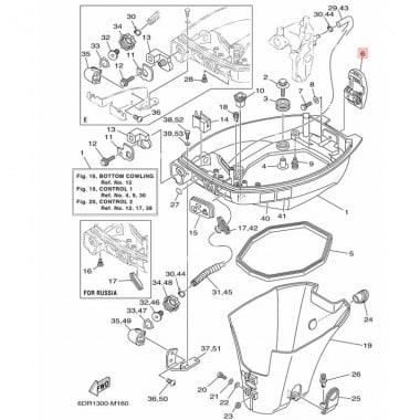 Заключалка за капак за Yamaha F8, F9.9F, F9.9J, FT9.9F, T9.9F