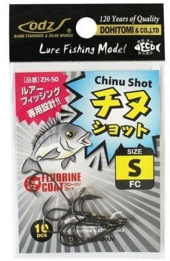 ZH-50 Chinu Single Hook - FC Куки