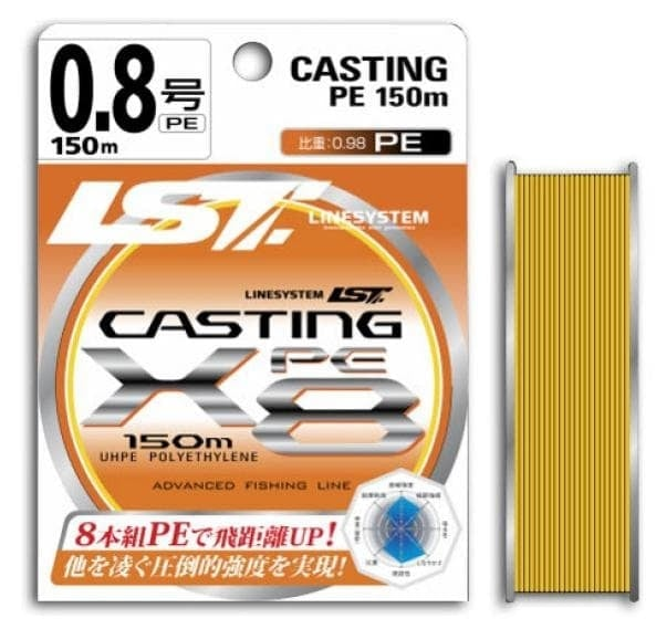 Linesystem CASTING PE X8 150m Плетено влакно