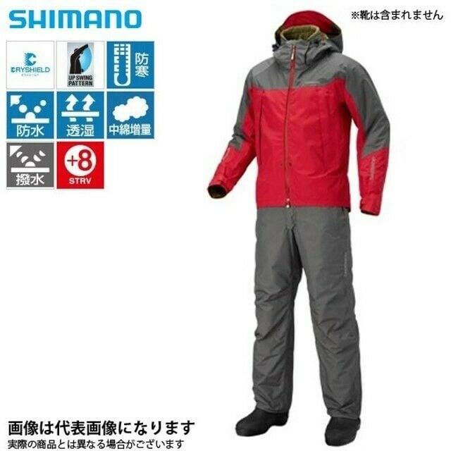 Shimano DS Advance TechnoSuit RT-025S Яке+панталон