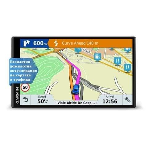 Garmin DriveSmart™ 61 LMT-S EU Навигация със смарт известия