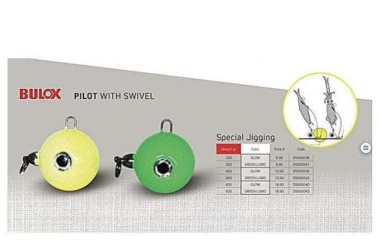 JATSUI Pilot With Swivel Bulox Тежест за риболов на дрейф