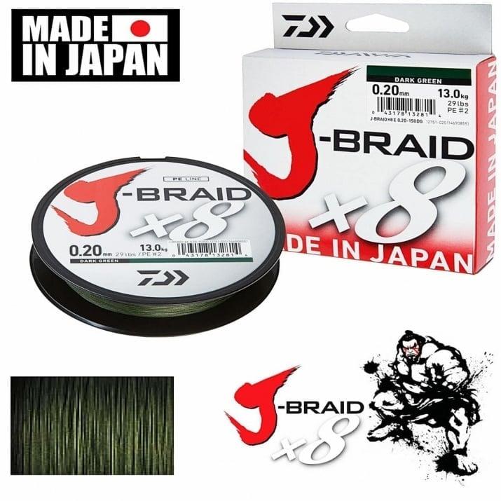 Daiwa J-Braid X8 Dark Green Плетено влакно