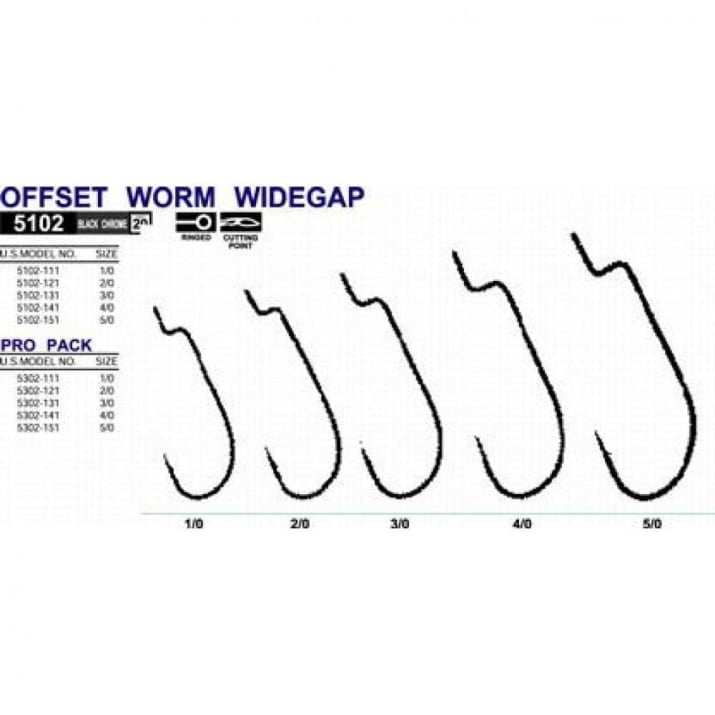 Owner OFFSET WORM WIDEGAPE Офсетна кука