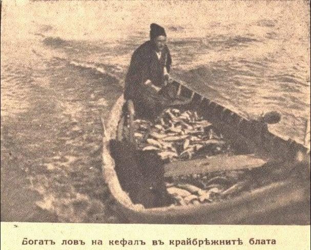Риболовът и значението му за българина още от древността