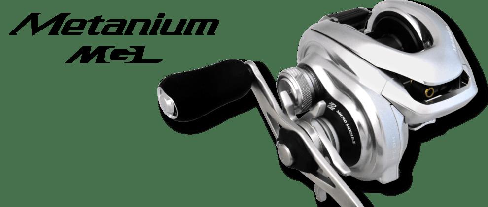 Shimano Metanium MGL Мултипликатор