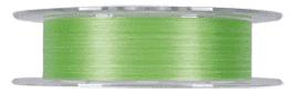 YGK PE Line Real Sports G-soul X4 Upgrade 150 m Плетено влакно 0.104 mm   PE 0.4   зелен