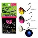 Hayabusa FS217 Live Swimmer 21 джиг глави риболов примамка
