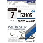 Owner Super Yamame 53105 Единична кука