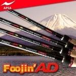 APIA Foojin AD въдица