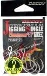 Decoy Jigging Single Sergeant N Единична кука Опаковка2