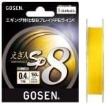 Gosen SP 8 Egibito Special Плетено влакно 8 нишково